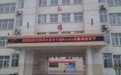 A Rockstar in China